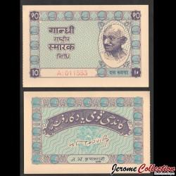 INDE - Billet de 10 Roupies - Gandhi Smarak Nidhi - 1949 Nidhi 10 a