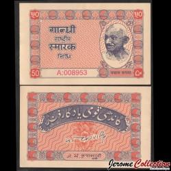 INDE - Billet de 50 Roupies - Gandhi Smarak Nidhi - 1949 Nidhi 50