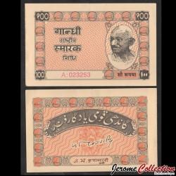 INDE - Billet de 100 Roupies - Gandhi Smarak Nidhi - 1949 Nidhi 100