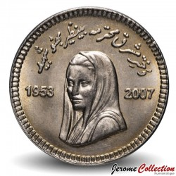 PAKISTAN - PIECE de 10 Roupies - Benazir Bhutto - 2008 Km#69