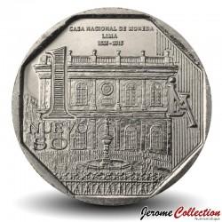 PEROU - PIECE de 1 Sol - Casa Nacional de Moneda - 2015 Km#390