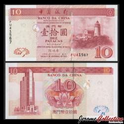 MACAO - Billet de 10 Patacas - Phare de Guia - 2003 P102a