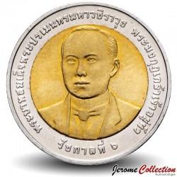 THAILANDE - PIECE de 10 Baht - 100° anniversaire du ministère des transports - 2012 Km#new