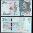 COLOMBIE - Billet de 2000 Pesos - Débora Arango Pérez - 24.07.2018