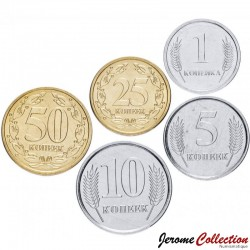 TRANSNISTRIE - SET / LOT de 5 PIÈCES - 1 5 10 25 50 Kopecks - 2000 / 2005 Km#1 50 51 52 53