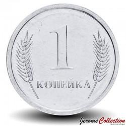 TRANSNISTRIE - PIECE de 1 Kopeck - 2000 Km#1
