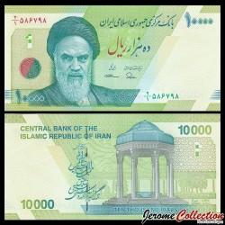 IRAN - Billet de 10000 Rials - 2017 P159a