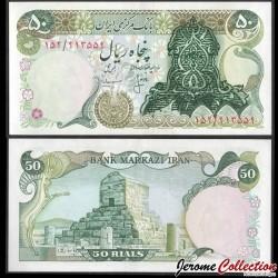 IRAN - Billet de 50 Rials - Avec Surcharge sur portrait du Shah - 1979 P111b
