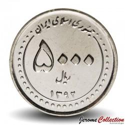 IRAN - PIECE de 5000 Rials - Anniversaire de naissance de Fatima al-Maasouma - 2013
