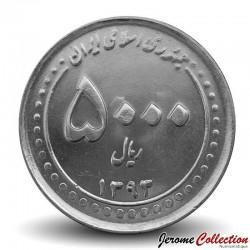 IRAN - PIECE de 5000 Rials - Anniversaire de naissance de Fatima al-Maasouma - 2014