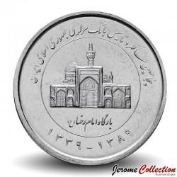 IRAN - PIECE de 2000 Rials - 50 ans de la banque centrale - 2010 Km#1276