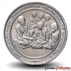 THAILANDE - PIECE de 2 Baht - Prix de la Fondation Magsaysay - 1991 Km#255
