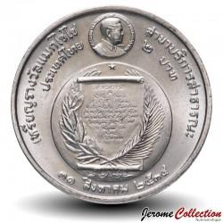 THAILANDE - PIECE de 2 Baht - Prix de la Fondation Magsaysay - 1991