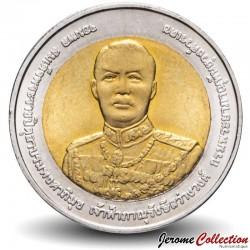 THAILANDE - PIECE de 10 Baht - Prince Bhanurangsi Savangwongse - 2009 Y#516