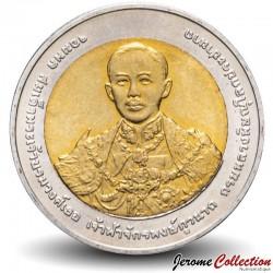 THAILANDE - PIECE de 10 Baht - Royal Thai Army Command and General Staff College - 2009 Y#510