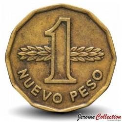 URUGUAY - PIECE de 1 Nuevo Sol - José Artigas - 1976