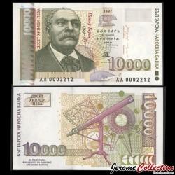 BULGARIE - Billet de 10000 Leva - Peter Beron - 1997 P112a