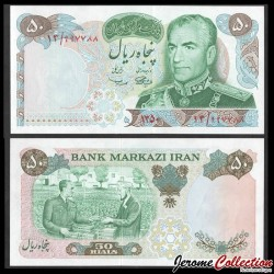 IRAN - Billet de 200 Rials - 2500e anniversaire de l'empire perse - 1971 P97a
