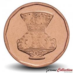 EGYPTE - PIECE de 5 Piastres - Vase - 2008 Km#941a