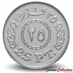 EGYPTE - PIECE de 25 Piastres - 2008 Km#991