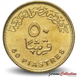 EGYPTE - PIECE de 50 Piastres - Cléopâtre - 2010