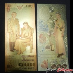 BRESIL - Billet de 10 Reals - Perroquet - Doré - 2010