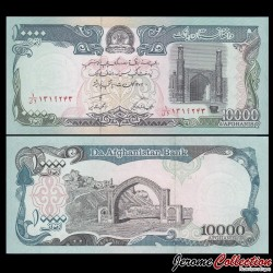 AFGHANISTAN - Billet de 10000 Afghanis - 1993 P63b