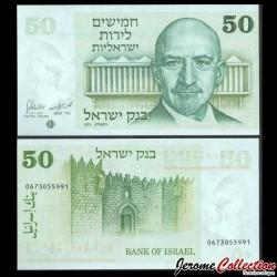ISRAEL - Billet de 50 Lirot - Chaim Weizmann - 1973 P40a