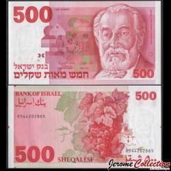 ISRAEL - Billet de 500 Sheqel - Baron Edmond de Rothschild - 1982 P48a