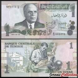 TUNISIE - Billet de 1 Dinar - Président Habib Bourguiba - 15.10.1973 P70a