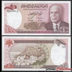 TUNISIE - Billet de 1 Dinar - Président Habib Bourguiba - 15.10.1980 P74a
