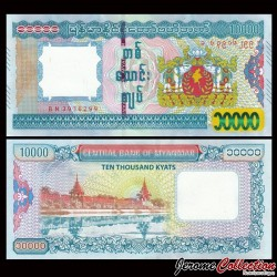 MYANMAR (ex-Birmanie) - Billet de 10000 Kyats - Palais royal, Mandalay - 2014 P84a