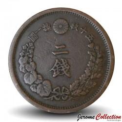 JAPON - PIECE de 2 sen - Empereur Meiji - Dragon - 1883
