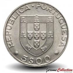 PORTUGAL - PIECE de 5 Escudos - Mondial de hockey en roller - 1983