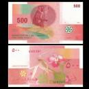 COMORES - Billet de 500 francs - Singe Maki - 2012