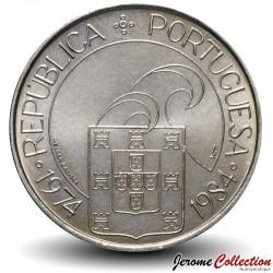 PORTUGAL - PIECE de 25 Escudos - Révolution des Œillets - 1984