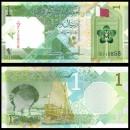 QATAR - Billet de 1 Riyal - Perle / Bateau - 2020
