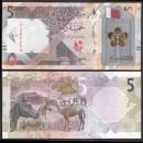 QATAR - Billet de 5 Riyals - chevaux, chameau, gazelles - 2020
