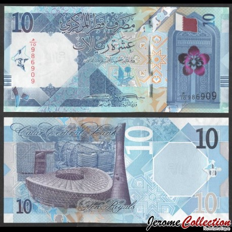 QATAR - Billet de 10 Riyals - Le Lusail Iconic Stadium - 2020 P34a