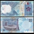 QATAR - Billet de 10 Riyals - Le Lusail Iconic Stadium - 2020