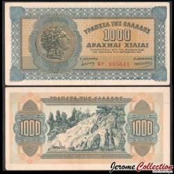 GRECE - Billet de 1000 Drachme - Alexandre - 1941 P117b2