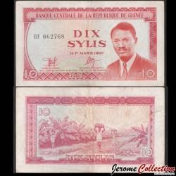 GUINEE - Billet de 10 Francs - Patrice Lumumba - 1960 / 1980 P23a