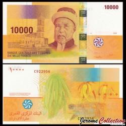 COMORES - Billet de 10000 francs - 2006 P19b