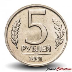 Russie / Union Soviétique / CCCP / URSS - Pièce de 5 Roubles - Kremlin - 1991