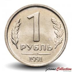 Russie / Union Soviétique / CCCP / URSS - Pièce de 1 Rouble - Kremlin - 1991