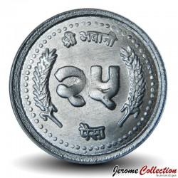 NEPAL - PIECE de 25 Paisa - Gyanendra Bir Bikram - 1997 - २०५४ Km#1015.2