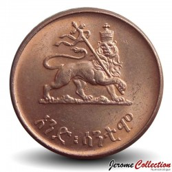 ETHIOPIE - PIECE de 1 Santeem - Haïlé Sélassié - Lion de Judée - 1944