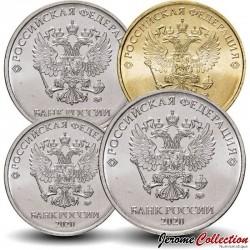 RUSSIE - SET / LOT de 4 PIECES de 1 2 5 10 Roubles - 2020 - ММД