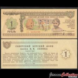 RUSSIE - Billet de bienfaisance de 1 Rouble - Les enfants orphelins de Lenine - 1988 Char0001