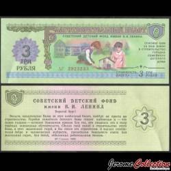 RUSSIE - Billet de bienfaisance de 3 Roubles - Les enfants orphelins de Lenine - 1988 Char0003